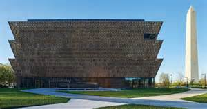 The National Museum of African American History and Culture, Washington, DC